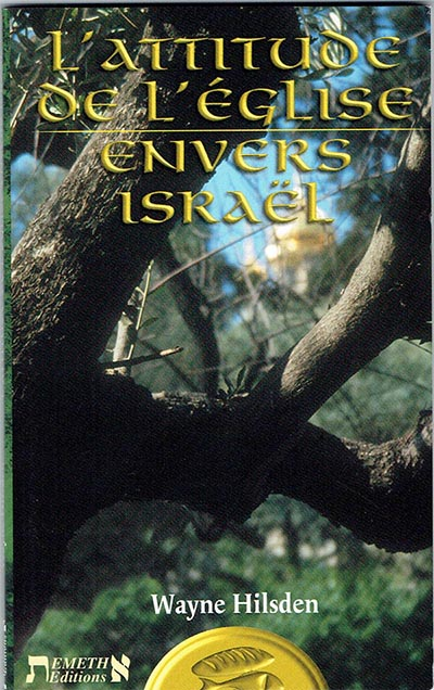 attitude eglise israel modif