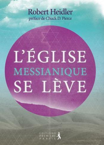eglise messianique se leve02