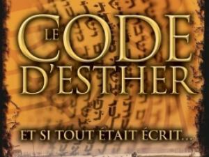 code-d-esther