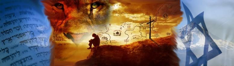 yeshoua jesus israel torah messie