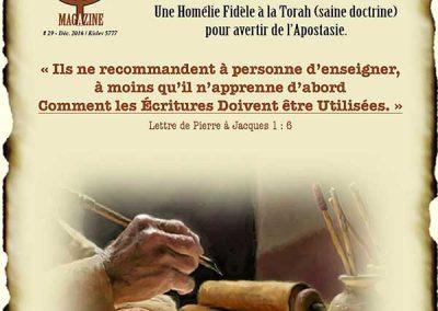 Lettre de Pierre à Jacques : une Homélie fidèle à la Torah (Saine Doctrine)