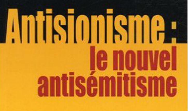 sionisme antisionisme