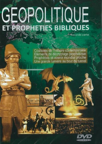 dvd_patrick_vauclair_prophetie_geopolitique_02