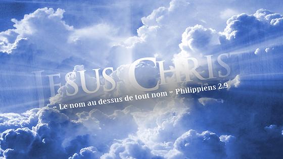 Dieu existe, Yéshoua(Jésus) est vivant, Il est le seul chemin : Ils témoignent !