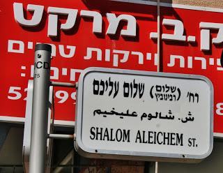 Shalom alechem