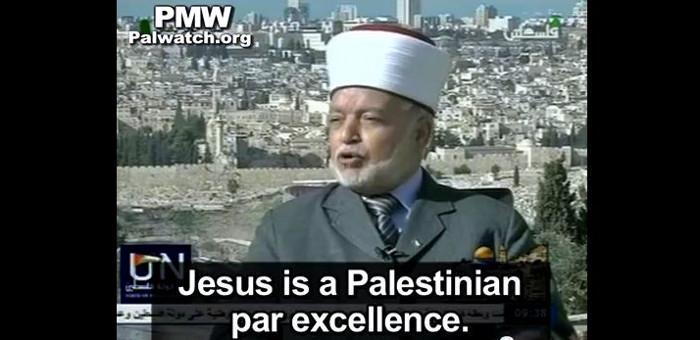 jesus palestine palwatch