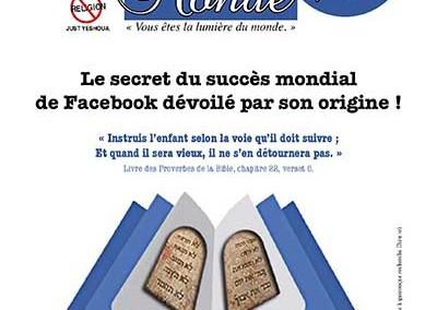 Le secret du succès mondial de Facebook dévoilé par son origine !