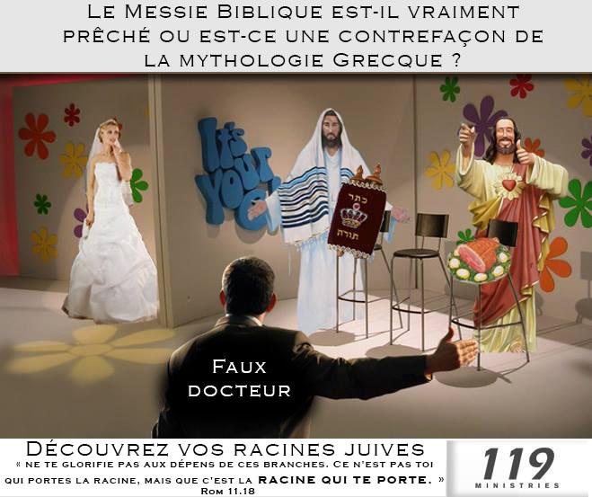 vrai Yeshoua et faux jesus French modif