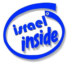 informaique-intel-israel