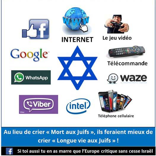 invention-israel-boycott modif-