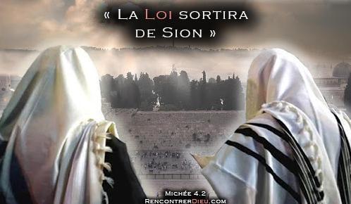 Juif-sion-torah-israel-loi-yeshoua