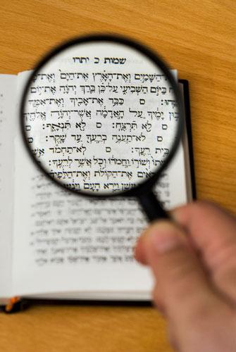 etude torah hebreu