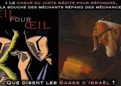 """Loi du talion : """"Œil pour œil, dent pour dent"""", que disent les Sages d'Israël ?"""