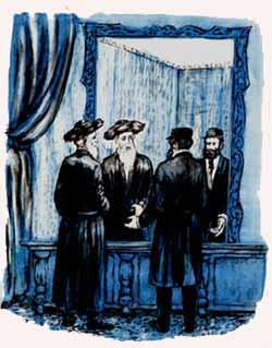 le miroir richesse argent danger rav torah israel
