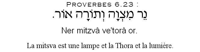 Le commandement de la loi de Dieu est une lumière