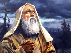 sage israel rav