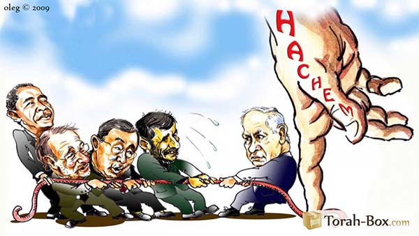 hachem-netanyahu-70-nations-2545 640