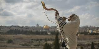 trump chofar jerusalem