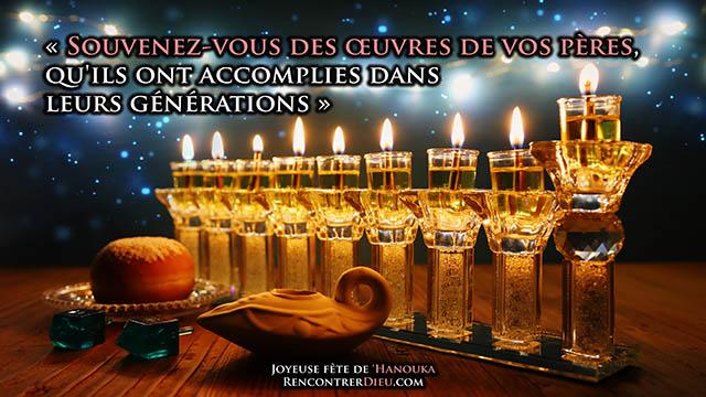 'Hanouka : une fête de L'Éternel fidèle à l'Évangile et à la Torah d'Israël (réponse aux détracteurs)