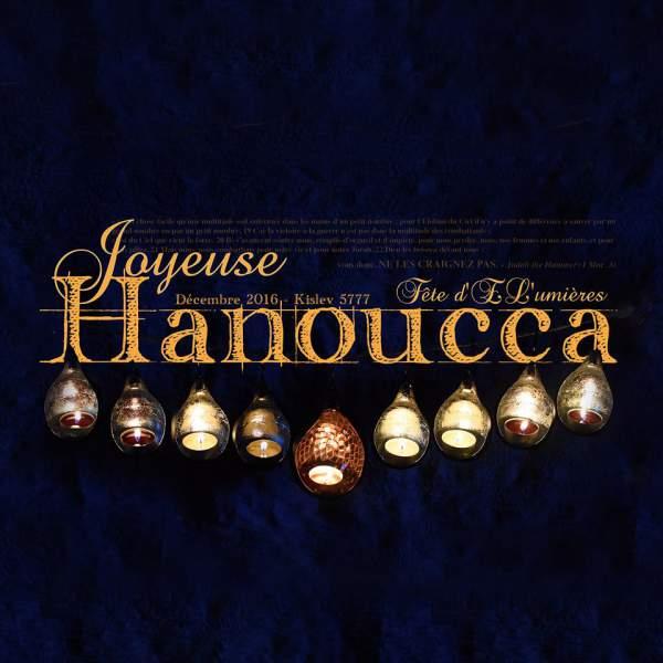 Hanouka Yannick compress