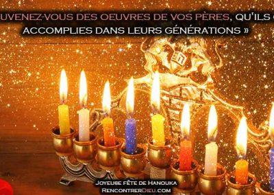Hanouka : une fête fidèle à la Torah d'Israël (réponse aux détracteurs)