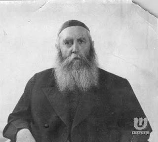 Rabbi Yossef Its'hak Schneersohn
