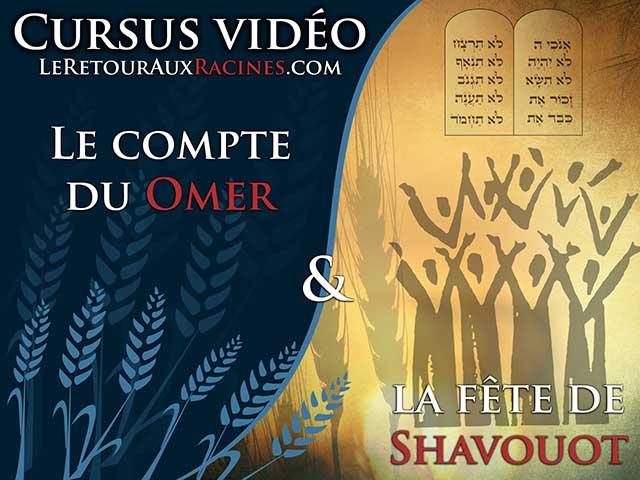 shavouot ou chavouot ou fête de pentecôte